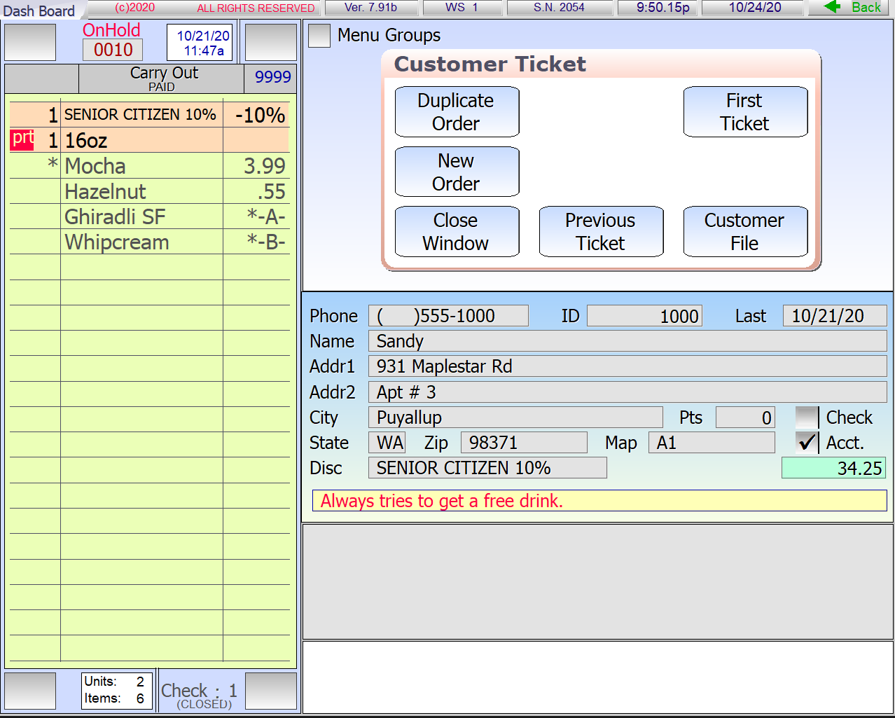 A SelbySoft Customer Screen with a duplicate order.
